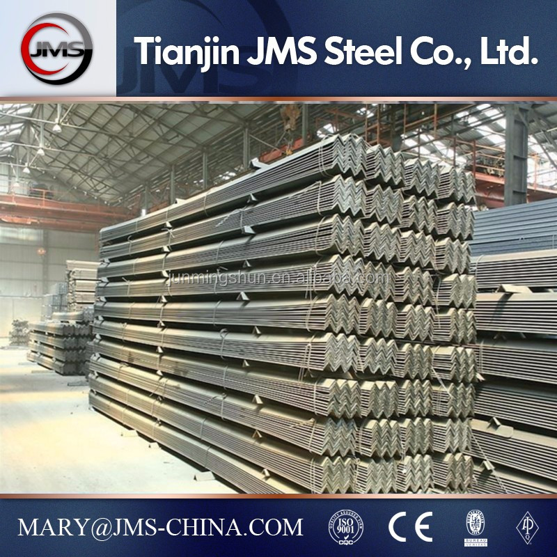 ms carbon iron angle steel (1)