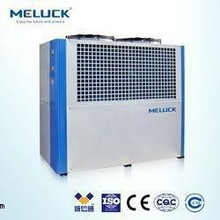 3LS series air cooled water chiller for refrigeration