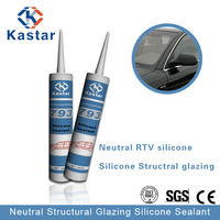Assessed Supplier neutral silicone sealant for roofing/building/construction
