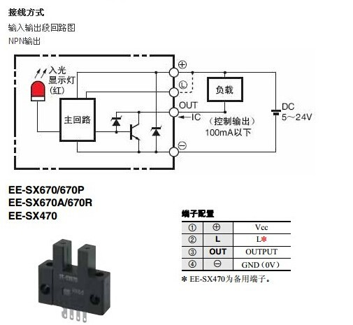 best wholesale new ee sx670 photoelectric switch for omron under  23 8