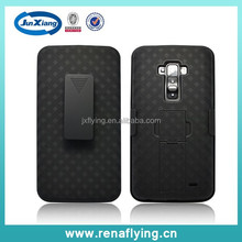 new alibaba China stand holster cell phone case for LG D958 made in China