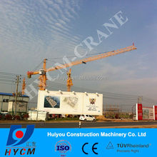 QTZ50 PT5010A bes price and high quality HYCM small topless tower crane applies tocross operations
