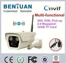 IR Night Vision long distance wireless surveillance camera,ip wifi camera,cctv ip camera