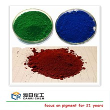 factory synthetic pigment iron oxide fe3o4 and red yellow pigments fe2o3 for traffic paint/concrete tile/paver brick