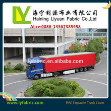 1000D Fire Retardant and waterproof PVC coated polyester fabric used for truck cover