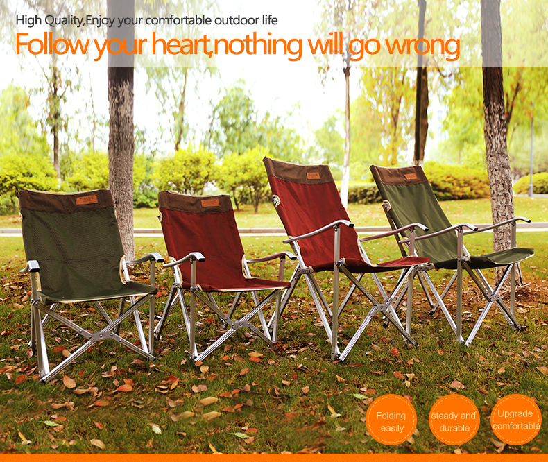 야외 알루미늄 라운지 의자