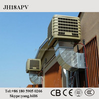 JHCOOL new design Factory air cooler lowcost industrial air cooler standard unit swamp cooler
