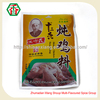 China wholesale market agents high quality powder five spices seasoning