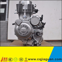 Motorcycle Engine 150cc