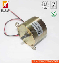 Mini siren ms-190 dc brushed brushless motor for electric motorcycle