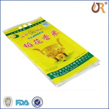 Recyclable High quality 25kg 50kg plastic woven bag rice bag manufacturer