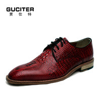 Purely manual Luxurious Men's shoes Real Animal Leather Dress Shoe