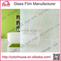 Decorative Frosted Film Glass Window Film For Furniture Panel