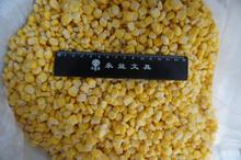 2015 export grade iqf & frozen sweet corn