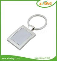 2014 new fashion metal floating photo frame key chain