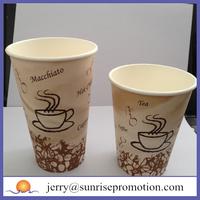Disposable Customized Styrofoam Cups 2014