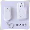 US model 1-outlets 125v digital light wireless remote control socket