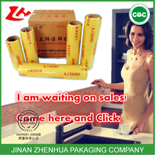 pvc cling film,clear cold plastic food packaging