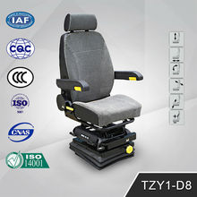 TZY1-D8 Comfortable Custom Machnical Seats