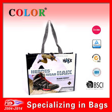 reusable shoe bag, shopping bag, promotional bag