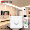 12v dimmer switch IR Remote control switch 6A full dimming range LED dimmer controller