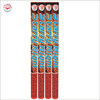 /product-gs/best-selling-0-8-1-2-8-balls-roman-candle-fireworks-in-stock-stock-roman-candle-0-8-1-2-8-balls-roman-candle-for-sale-60099307331.html