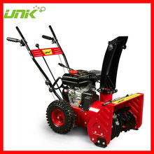 7.0HP Snow Thrower Snow/Plow Snow/Thrower