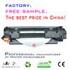 China supplier for CE285a toner for hp original 85a toner cartridge
