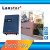 Lanstar single zone perimeter security electric fencing system for the surrounding's safe of school