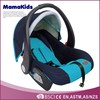 ECE R44/04 safety baby cradle car seat for Group 0 (0-15 months /0-13kgs)
