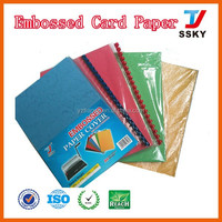 Coloful 230g or 250g linen embossed paper