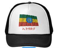 Ethiopia mens fedora flag hat