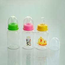 NO handle 125ml bottle baby bottle manufacturing pp baby bottle