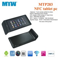 Mini PC nfc android tablet 7 inch tablet pc 3g(Optional ) android industrial grade tablet pc, POS, NFC