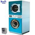 12kg moeda operou a máquina de lavar secadores