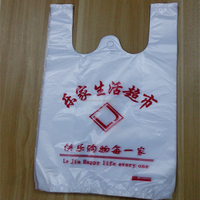 Custom print HDPE clear plastic t shirt bag for supermarket with gusset