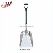 Aluminium snow shovel scoop