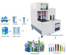 QJ-88H PET bottle blowing machine