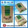 high quality biodegradable waterproof kraft paper bags for wet waste