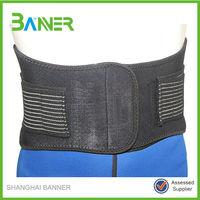 New Breathable adjustable waist trimmer belt back lumbar support