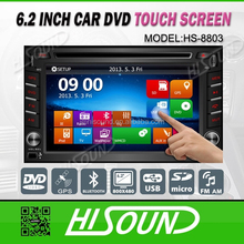 HS-8803 cheap Car stereo