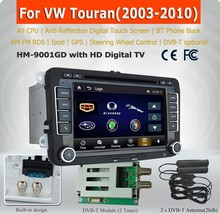 HIFIMAX VW Touran car stereo mp3 player car dvd gps navigation for VW Touran car multimedia with DVB-T HD TV tuner built-in