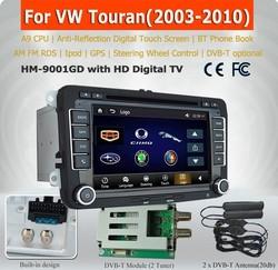 HIFIMAX VW Touran car stereo mp3 player car dvd gps navigation for VW Touran car multimedia with DVB-T HD TV tuner built-in