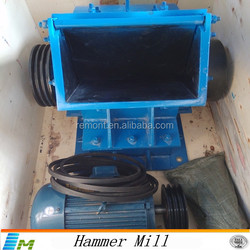 Small hammer mill from reliable supplier