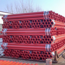 2015 HEBEI CHINA concrete pump pipe DN125x3Mx4.5mm Electrostatic Coating