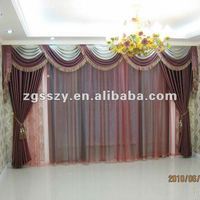Latest Curtain Designs 2012/Latest Designs Of Curtains