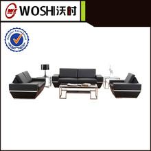 2015 Hot Sale Popular Modern Lobby Sofa Design