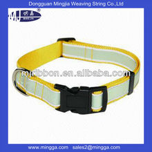 High quality reflective dog collar for wholesale