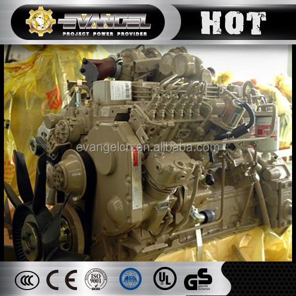 Best price for yuchai boat engine yc6c water jet boat for Best price on outboard motors