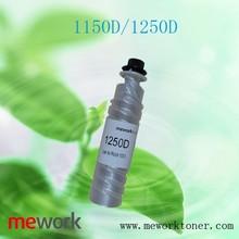 Used copier compatible toner 1150D/1250D for ricoh aficio parts china premium toner cartridge